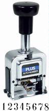 Plus Model E  - Automatic Numbering Machine - 8 Wheel